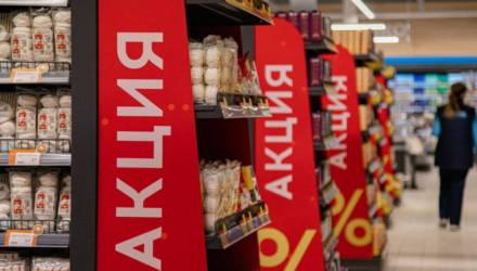 В Могилеве можно будет взять продукты за полцены. Смотрите, как и где