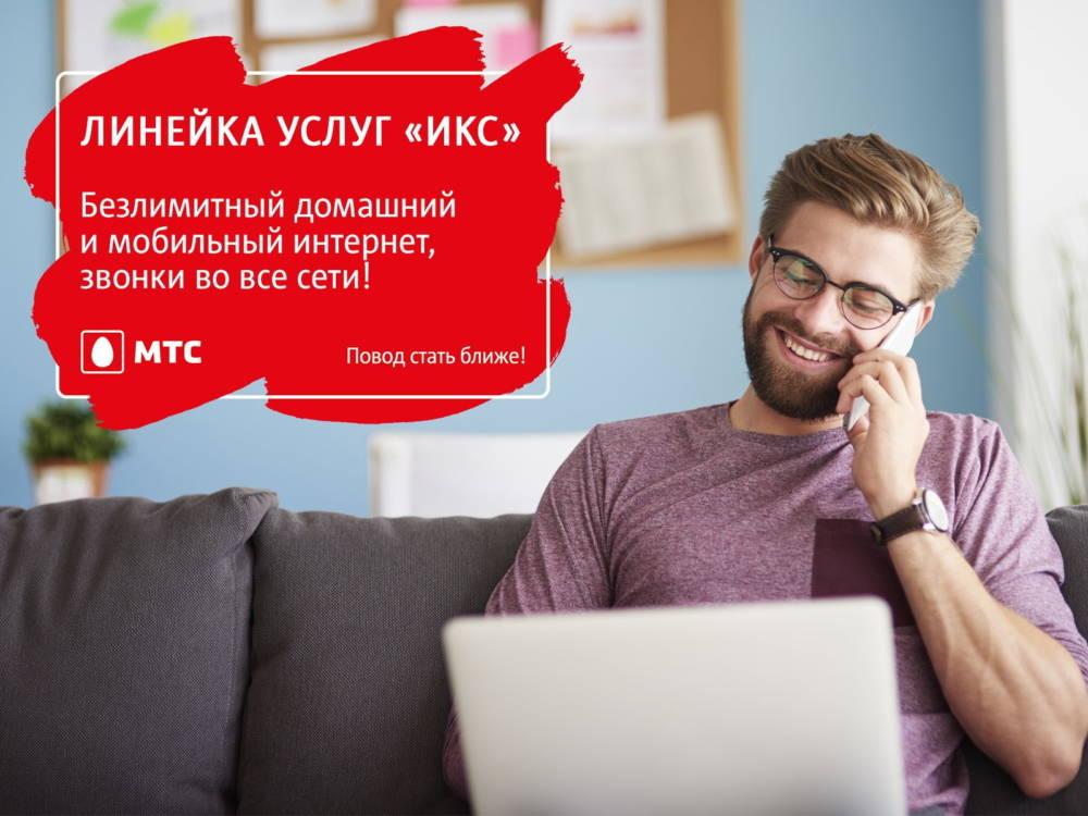 Могилевчане получат три месяца бесплатного домашнего интернета