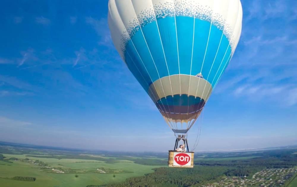 Могилевчан позвали на бесплатный полет над Минском на воздушном шаре