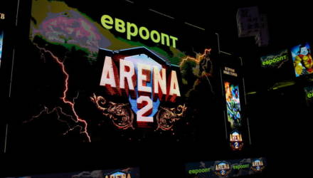 «Евроопт» запустил мобильную игру «Арена-2»