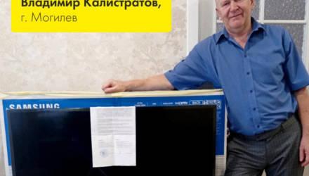В Могилеве пенсионер выиграл телевизор и вернулся в банк поблагодарить сотрудника за легкую руку
